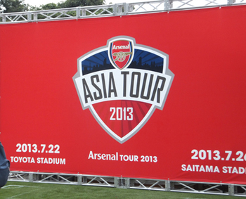 Arsenal Asia Tour-1.jpg