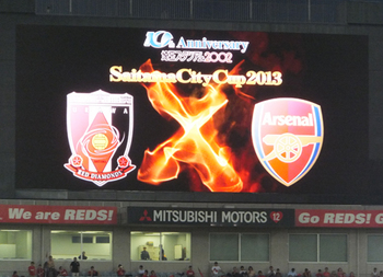Arsenal Asia Tour-2.jpg